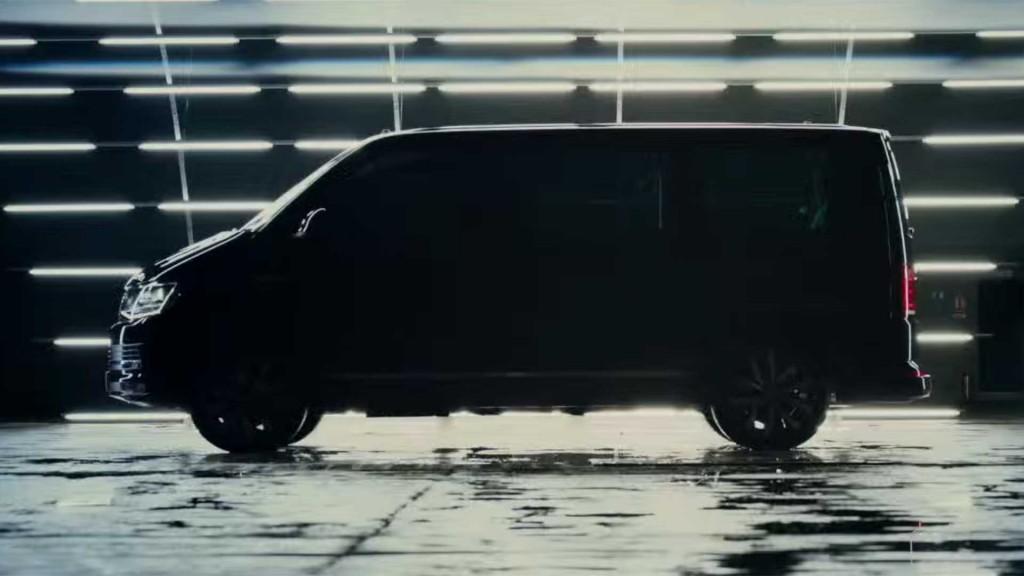 volkswagen-t6-teaser